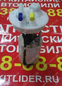 Насос топливный (бензонасос) Сhery Tiggo (Чери Тиго) 2.4L