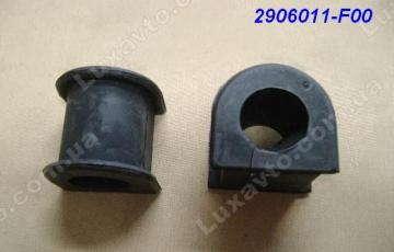 Втулка переднего стабилизатора Great Wall Deer [4X4, 2.2], Great Wall Safe[G5]