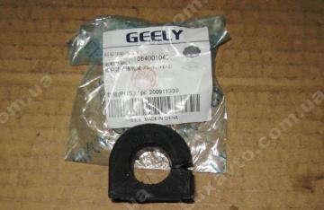 Втулка переднего стабилизатора (внутр. D=22мм) BYD F3[1.6, -2010г.], Emgrand EC7[1.8], Emgrand EC7RV[1.8,HB], Geely SL