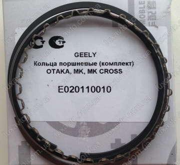 Кольца поршневые STD Geely CK1[-2009г.], Geely CK2 1.3L 1.5L, MK