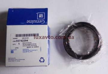 Кольца поршневые Дэу Ланос 1.5 (Daewoo Lanos), Дэу Нексия 1.5 (Daewoo Nexia) (1-ый ремонт +0.25 мм) GM DM
