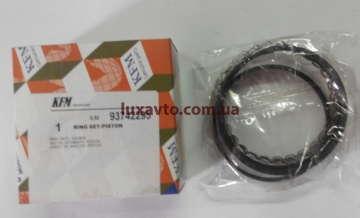 Кольца поршневые Дэу Ланос 1.5 (Daewoo Lanos), Дэу Нексия 1.5 (Daewoo Nexia) (2-ой ремонт +0.5 мм) KFM