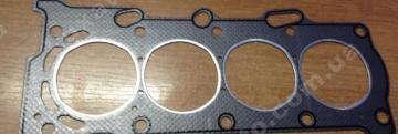 Прокладка ГБЦ (4G18,4G15E) Emgrand EC7[1.8], Emgrand EC7RV[1.5,HB], Emgrand EC7RV[1.8,HB], Emgrand EX7[1.8,X7], Geely FC, Geely SL, Lifan X60 [1.8] (паронит)