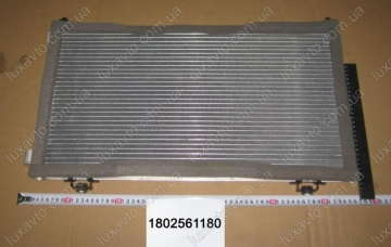 Радиатор кондиционера Джили СК (Geely CK)