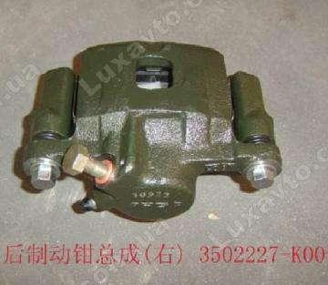 Суппорт тормозной задний левый, в сборе с колодками Great Wall Haval[H3,2.0], Great Wall Hover[H2,2.4], Great Wall Safe[F1]