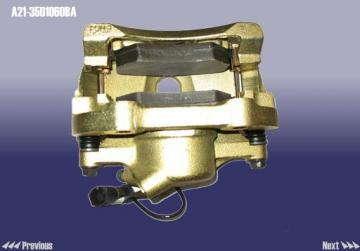 Суппорт тормозной передний правый (6GN) Chery Elara [2.0]