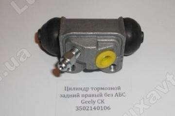 Цилиндр тормозной рабочий, задний правый (СК, без ABS) Geely CK1[-2009г.], Geely CK1F[2011г.-]