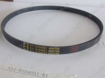 Ремень кондиционера Сhery QQ 1.1 (Чери Ку Ку) 4PK750