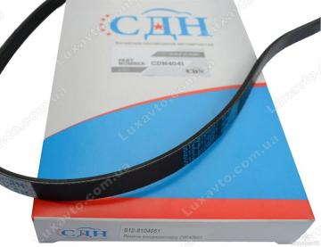 Ремень кондиционера Chery Jaggi, Kimo 4PK998 (CDN) S12 S21 S12-8104051