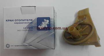 Кран отопителя (печки) Таврия 1102 Luzar