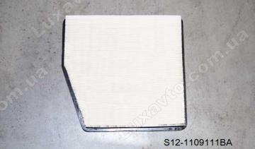 Фильтр воздушный двигателя (автомат) Chery Kimo [S12,1.3,AT]