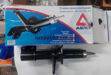 Амортизатор передний Таврия 1102, Славута передний правый АГАТ в сборе стандарт