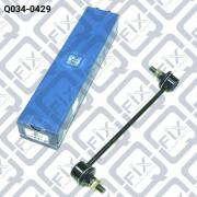 Тяга стабилизатора передняя правая (стойка) Q-FIX