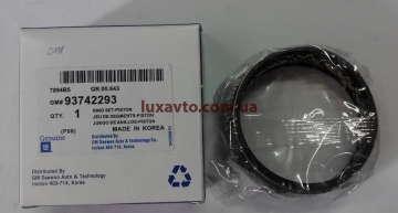 Кольца поршневые Дэу Ланос 1.5 (Daewoo Lanos), Дэу Нексия 1.5 (Daewoo Nexia) STD стандарт GM Корея (оригинал)