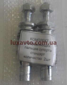 Направляющие суппорта Таврия 1102 стандарт (упакованные комплект 2 штуки в сборе)