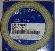 Подшипник опорный амортизатора перед (54612-4D000) MOBIS