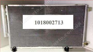 Радиатор кондиционера  Geely MK1 [1.6, -2010г.], Geely MK2 [1.5, 2010г.-], Geely MKCross [HB]