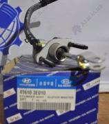 Цилиндр сцепления главный (41610-3E010) MOBIS