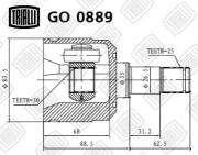 ШРУС внутренний Elantra 1.5/1.6 (00-) (нар:25/вн:30) (GO 0889) TRIALLI