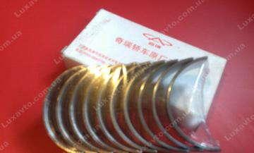 Вкладыши коренные (+0,5 мм , комплект) Chery Amulet [1.6,-2010г.], Chery Karry [A18,1.6]