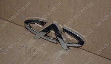 Эмблема передняя (знак Chery) (нового образца) Сhery Tiggo (Чери Тигго)