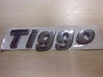 Эмблема TIGGO Сhery Tiggo (Чери Тигго)