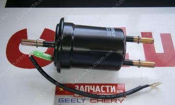 Фильтр топливный Emgrand EC7[1.8], Emgrand EC7RV[1.5,HB], Emgrand EC7RV[1.8,HB], Geely SL