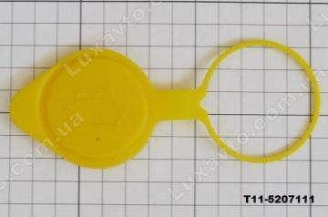 Крышка бачка омывателя Chery Tiggo (оригинал) T11