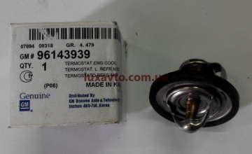 Термостат (вставка) Шевроле Ланос 1.5 (Chevrolet Lanos), Шевроле Авео 1.5 (Chevrolet Aveo), Дэу Нексия 1.5 (Daewoo Nexia) DM GM