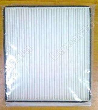 Фильтр салона, кондиционера (пластик) Geely GC6 [LG-4], Geely MK1 [1.6, -2010г.], Geely MK2 [1.5, 2010г.-], Geely MKCross [HB]
