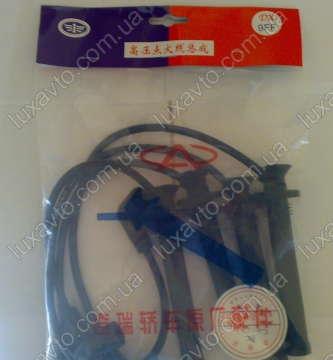 Провода высоковольтные ЗАЗ Форза (ZAZ Forza) Сhery A13