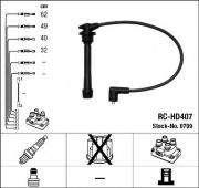 Провода высоковольтные (комплект) NGK