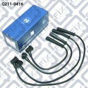 Высоковольтные провода свечные (комплект) Q-FIX