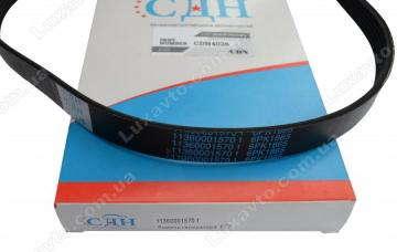 Ремень генератор/кондиционер/гидроусилитель (обьем 1.8) Emgrand EC7[1.8], Emgrand EC7RV[1.8,HB], Geely FC, Geely SL 6PK1865 (CDN) EC7 EC7RV EX7 SC7 FC X60 113600015701