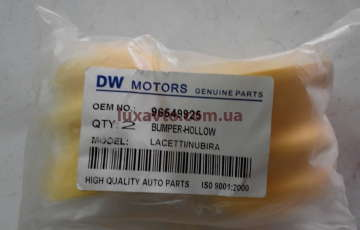 Отбойник переднего амортизатора Шевроле Лачетти (Chevrolet Lacetti), Дэу Нубира (Daewoo Nubira) DM