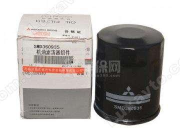 Фильтр масляный Great Wall (оригинал) 4G63 4G64 VOLEEX C10 C30 HAVAL H3 HOVER SMD136466V