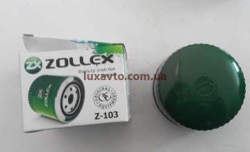 Фильтр масляный Таврия 1102, 2108-09 Zollex